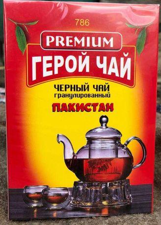 """Пакистанский чёрный  чай  """"ГЕРОЙ ЧАЙ"""" премиум класса"""
