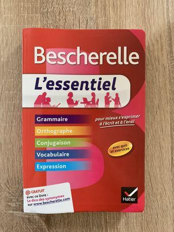 Bescherelle Учебник по френски