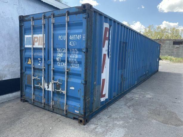 Продам контейнер