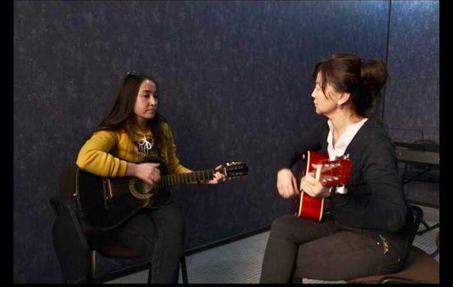 Гитара уроки Гитары Обучение на Гитаре Фортепиано Домбра Вокал