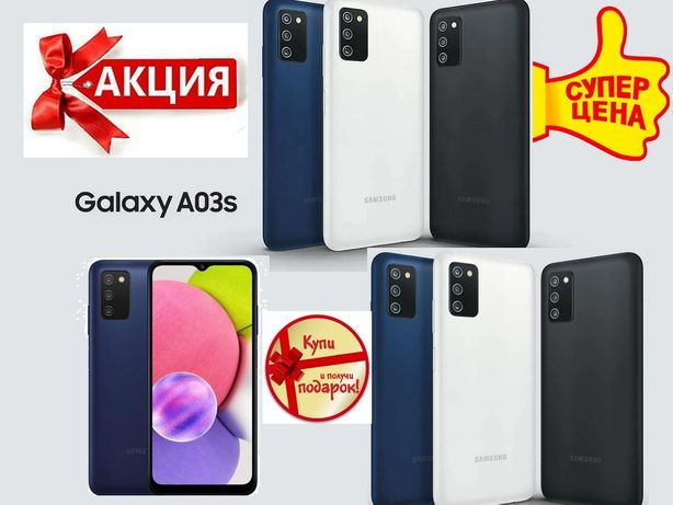 По оптовым ценам SAMSUNG а также другие телефоны. Цены в описании.