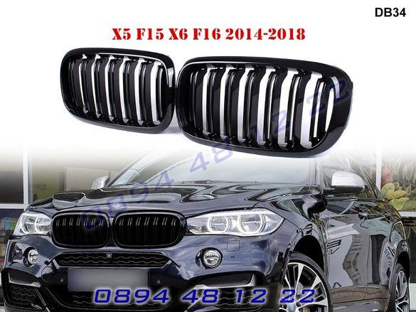 Двойни M X5 X6 Бъбреци Решетки BMW F15 F16 БМВ Ф15 Ф16 2014 до 2018