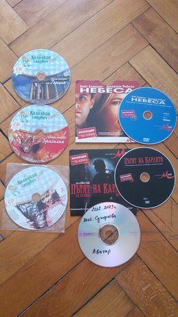 CD и DVD-7 броя