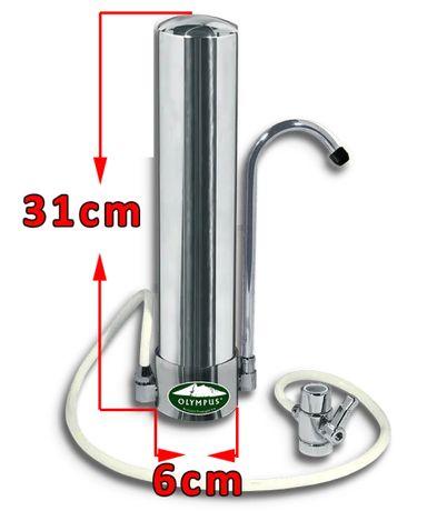 Воден филтър за плот OLYMPUS (антимикробен).