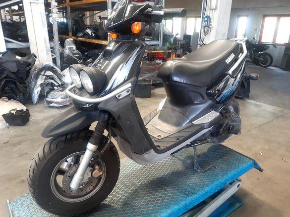 скутер Ямаха 100(yamaxa MBK 100 )-на части