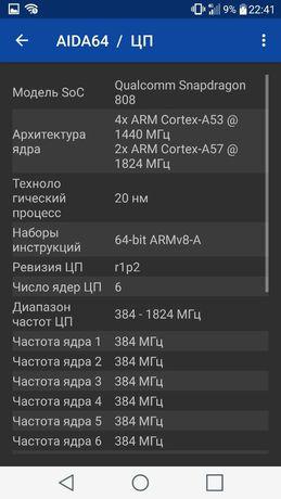 LG g4 NFC 3/32gb 1440p 5.5 2сим + фитнес браслет