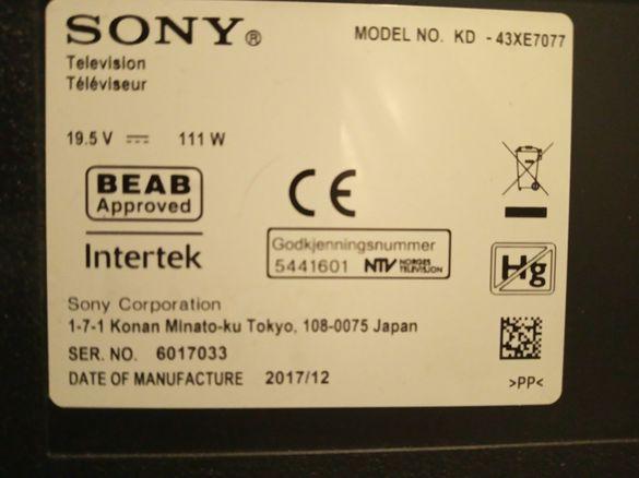 Philips 37PFL7605 Sony KD43XE7077 KDL32R400 Samsung UE43KU6072U