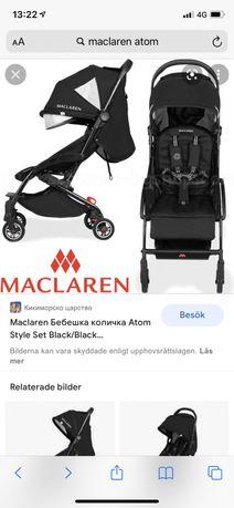 Бебешка количка Maclaren Atom
