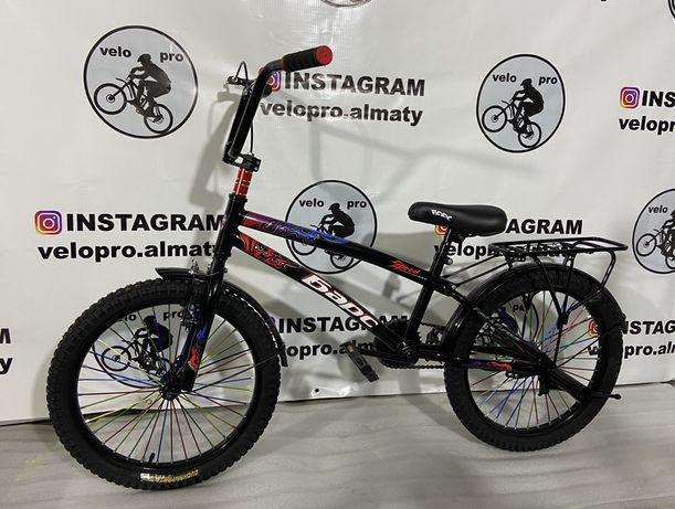 Велосипед BMX трюковой Велик Подростковый Детский все размеры Магазин