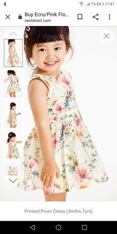 Next рокля размер 98см нова