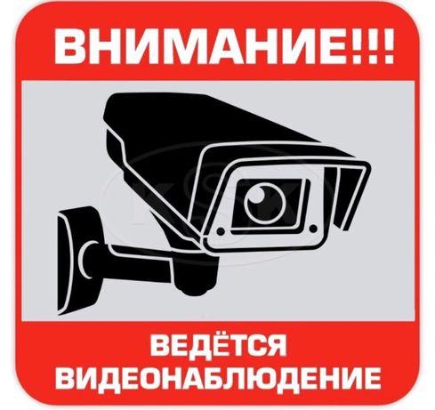 Установка видеонаблюдения,пожарная сигнализация,домофоны.