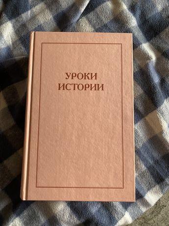 Церковная книга, ограниченный выпуск