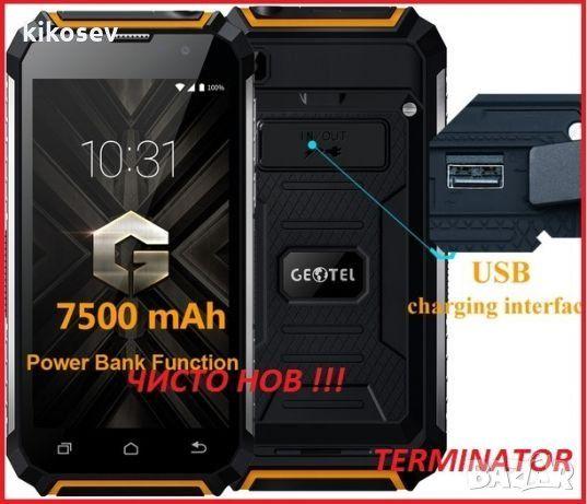 Geotel G1 7500mAh CAT удароустойчив водоустойчив телефон ip68