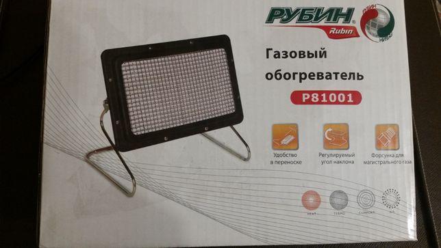 Инфракрасные газовые обогреватели РУБИН-3.8 КВТ от 10 кв-50 кв