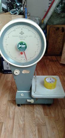Весы  Самара
