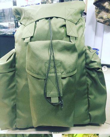 Рюкзак походный большой