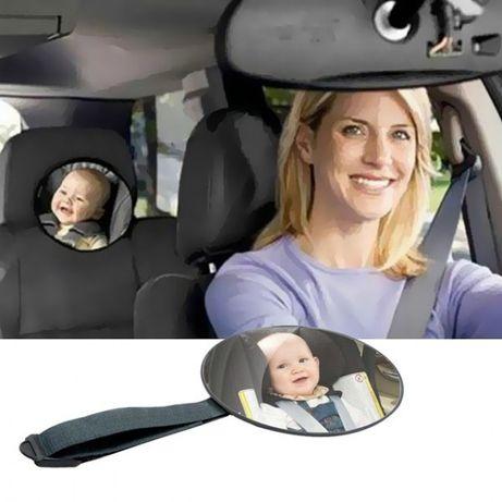 Огледало за наблюдаване на дете в автомобил