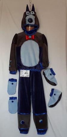 "Costum ""Lup"" pentru copii"
