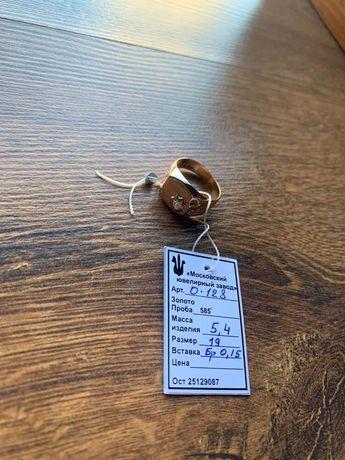 Мужской золотой перстень(кольцо) с бриллиантом
