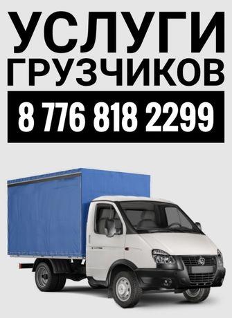 Разборка-сборка мебели услуги мастера грузчики услуги грузчиков