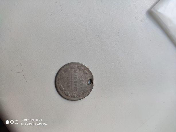 Монета 15 коп 1899г