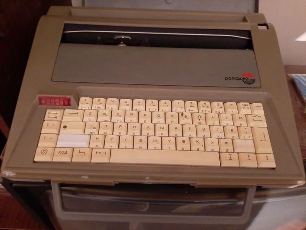 Советская печатная машинка Ромашка в рабочем состоянии