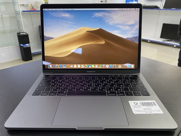 Apple MacBook Pro 2019 TouchBar SSD128gb/Озу8гб Рассрочка/Доставка