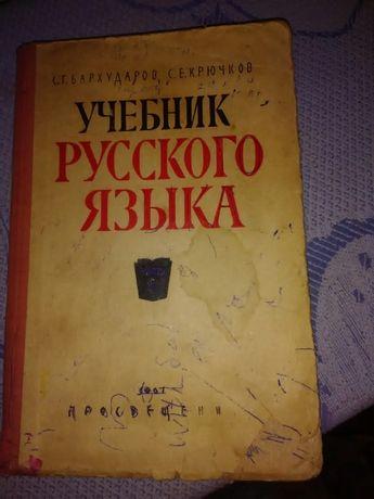 Книга 1967 г.