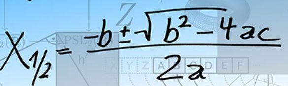Помагам по математика.