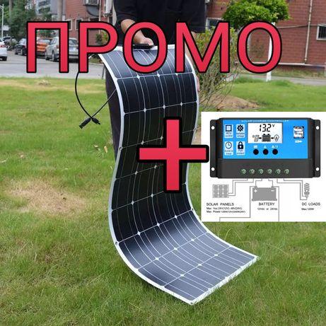 ПРОМО Гъвкав соларен панел + 20А контролер слънчев колектор каравана
