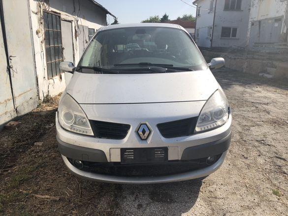 Рено Сценик / Renault Scenic 1.9dci/ 1.6i 112hp Автоматик - НА ЧАСТИ
