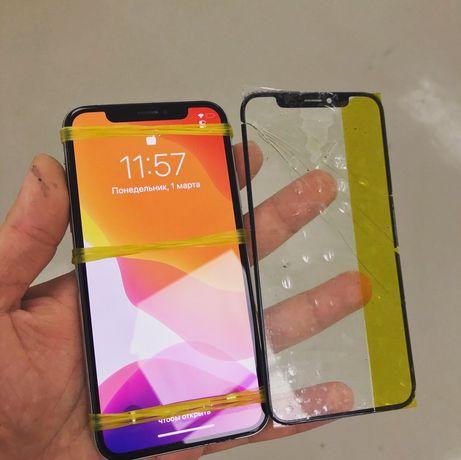 Ремонт мобильных телефонов QazFix
