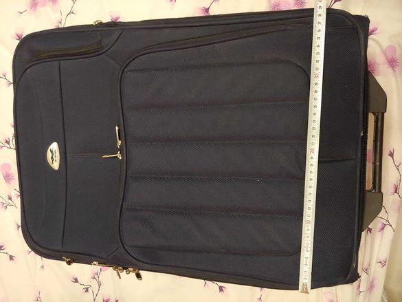 Голям куфар Grand