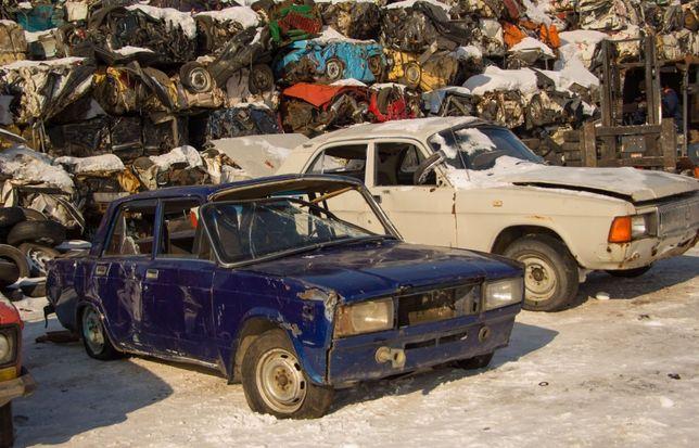 150.000 тенге. Автомобили на утилизацию с Казахстанским учётом.