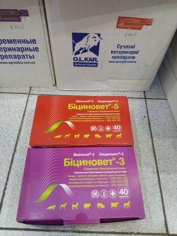 Бицыллин 3, 5 порошок для приготовления суспензии