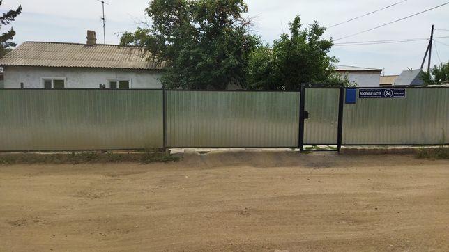 Продам дом в Заводском или обменяю на город.