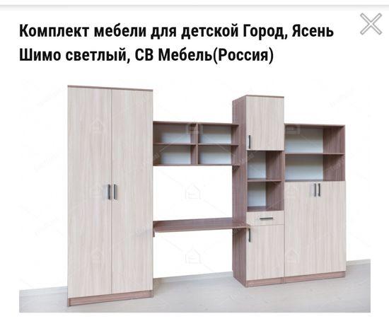 Продам мебель для подростка