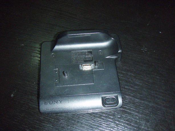 Docking station Handycam Sony DCRA C220