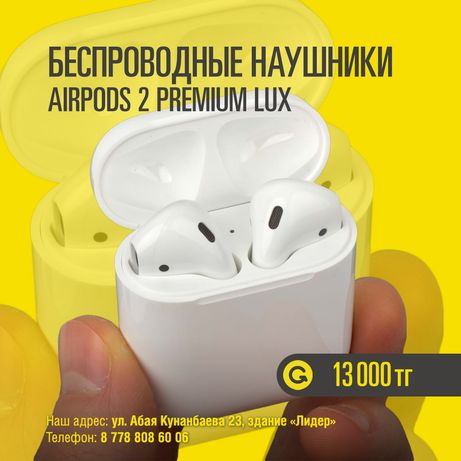Airpods 2 Premium 1:1