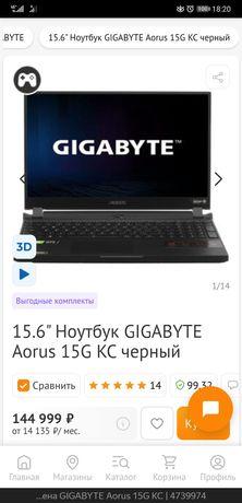 Ноутбук GIGABYTE Aorus 15G KC черный