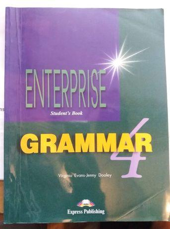 Граматика по Английски език за 8 клас