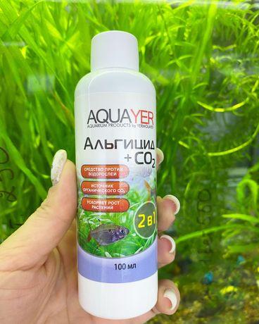 Акваер Альгицид СО 2