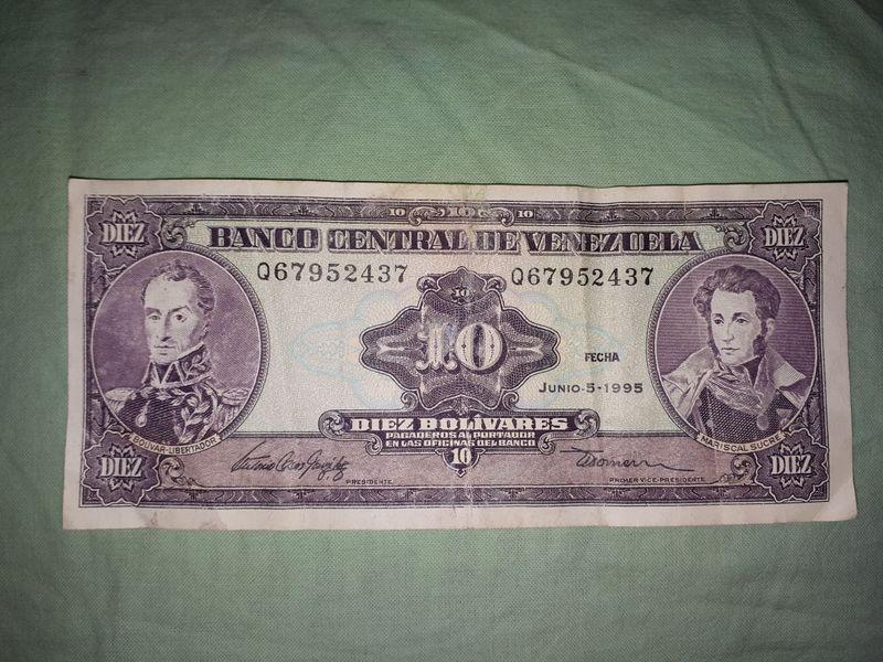Венецуела гр. Севлиево - image 1