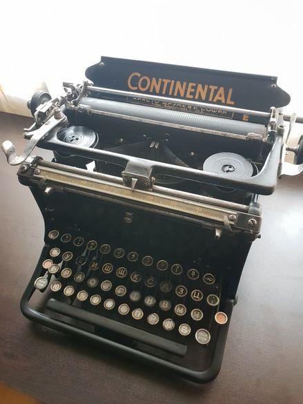 Пишеща машина Континентал