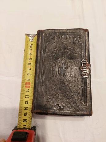Vând carte veche religioasă din 1860 in limba germană