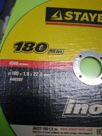 Отрезной диск по нержавеющей стали 180 Stayer