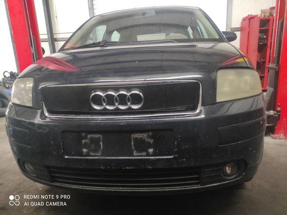 Audi A2 На Части
