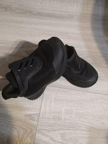 Adidas pentru copii ca noi