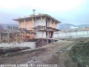 Строителство от основи до ключ! Груб строеж,Покриви,Ремонти