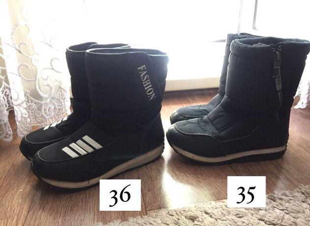 Зимние сапоги для мальчиков